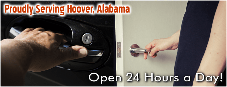 hoover al locksmith